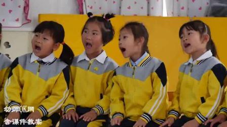 新大班音乐优质课《咏柳》课堂实录(含完整视频课件)幼儿园公开课