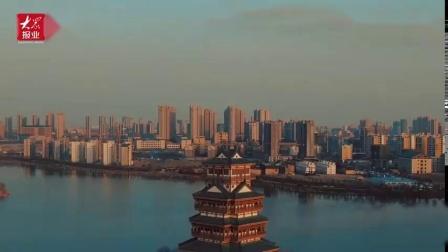 成武北部新城航拍
