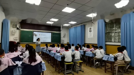 20210518胡光敏语文继续教育培训示范课