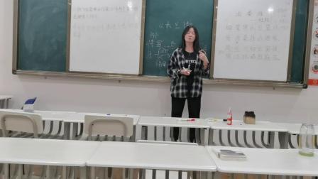 5月26日初中语文过课视频