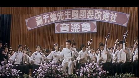 半音阶口琴演奏中国名曲《光明行》