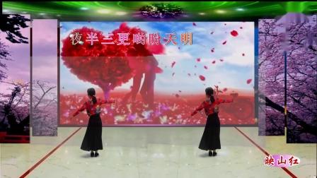 舞蹈【映山红】