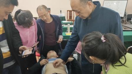 李长俊飞龙针法班李老师现场演示治疗胃寒针法.MP4