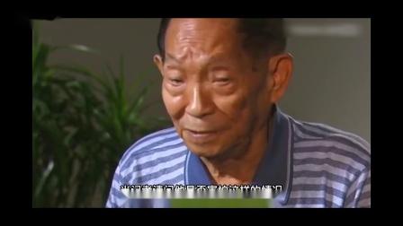 德外视界【NO184】