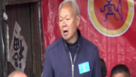 张氏茶元河支系寻根问祖亲人回归欢迎大会(第三集)
