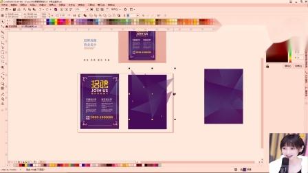 平面设计招聘海报商业设计cdr教程cdr软件