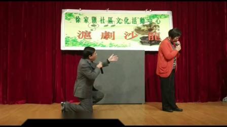 《谁是母亲》认亲娘(惠文珍  阿卞 )2015.11.9.