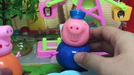 玩具小故事:小猪想吃西瓜