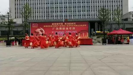 八台镇舞钢红舞蹈队参加建国百年广场舞展演:和谐圆舞曲