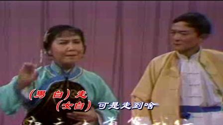 339沪剧卖红菱(劝妹莫要流眼泪