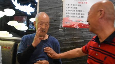 安宁走基层:87岁的老父亲和大外甥聊天说自己有劲儿吃多吃肉笑得合不拢嘴.mpg