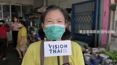 泰国疫情冲击餐厅!生计与防疫,餐厅老板怎么看?