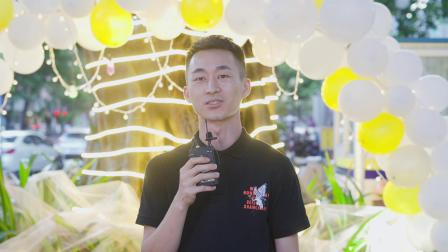 2021.5.26孙先生求婚大作战