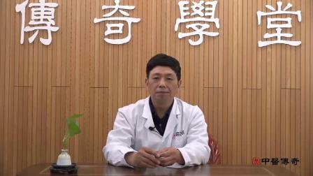 中医学堂:胡海银老师 十二脏腑经络解穴术之口苦