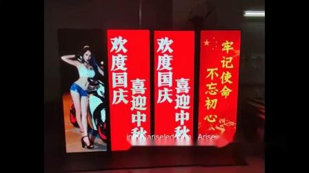 高清LED显示镜子屏,全彩LED显示屏,高刷新P2.5mm ,3840Hz海报LED显示屏,wifi USB APP控制,手提式数码LED屏,海报屏用于商店