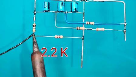 没见过的单个晶体管触发器电路!