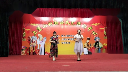 破镜重圆人团圆  演唱:黄丹璇 胡碧凤