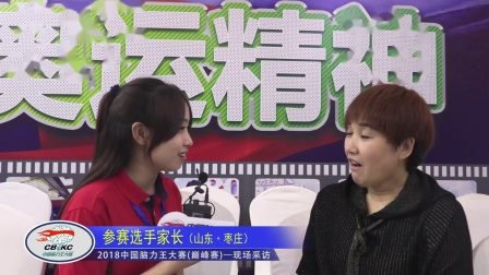 连续参加三届中国脑力王选手家长谈比赛对孩子的影响