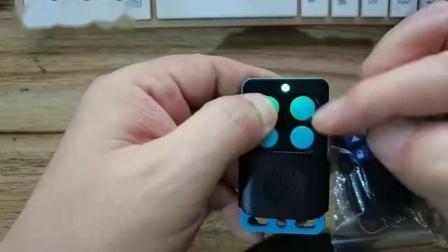 D20CC62MOJA4键遥控器使用方法