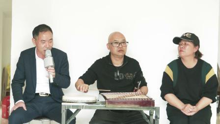 温 州 鼓  词 爱 好《者用牛筋琴伴奏唱革命歌曲》