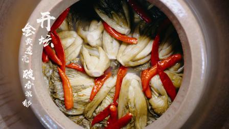 小叶脆酸菜