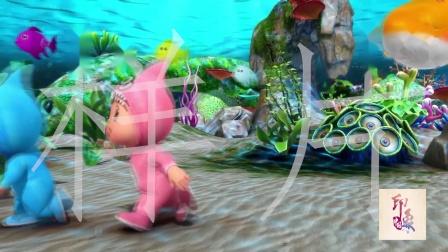 少儿舞蹈《鲨鱼宝宝》LED背景视频YXZG2021052803