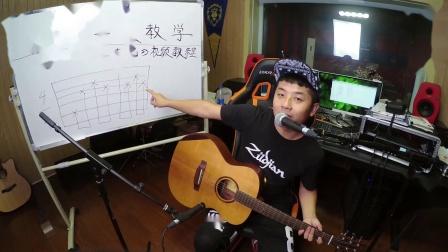 精品吉他教学视频课,从零学吉他,认识六线谱