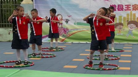 澧县王家厂镇山北幼儿园2021年庆六一演出 老师亲 妈妈亲
