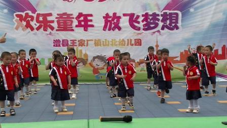 澧县王家厂镇山北幼儿园2021年庆六一演出 小猪佩奇