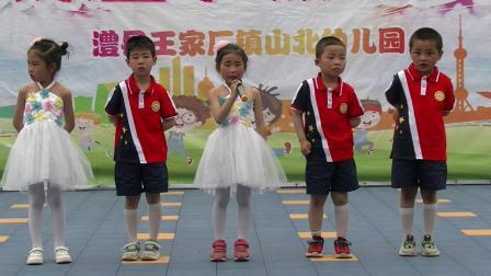 澧县王家厂镇山北幼儿园2021年庆六一演出 芽芽的儿歌