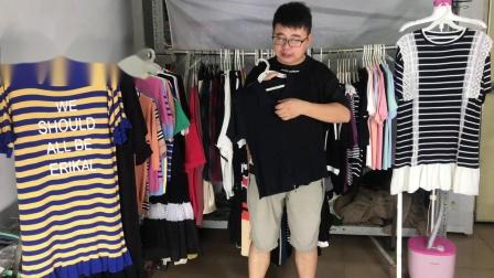 梵莱尼5-30期夏装杂款库存女装款式展示2021