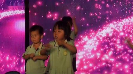 红星幼儿园2021年六一文艺汇演