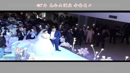 昆仑大酒店电子屏用宣传片