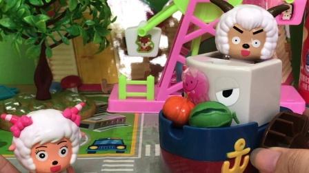 玩具小故事:美羊羊来买菜,偶遇沸羊羊
