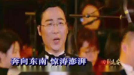 黄河颂【KTV】廖昌永袁晨野(经典咏流传)