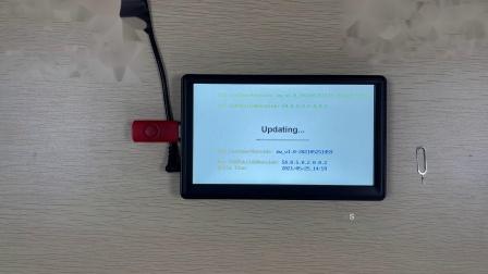 便携式互联屏升级固件系统教程