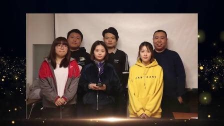 北京普伟龙祥2018年年会视频