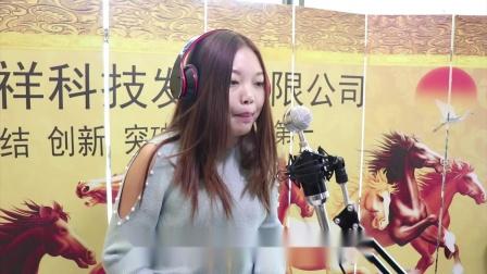 北京普伟龙祥2017年年会视频