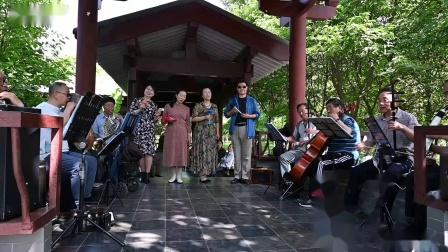 宝鸡植物园 男女声小合唱《新康定情歌》