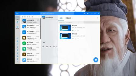 钉钉群视频回放下载地瓜网络技术