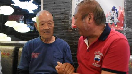 安宁走基层:刚开始87岁父亲痴呆记不得二外甥了,掰手腕可不费劲.mpg