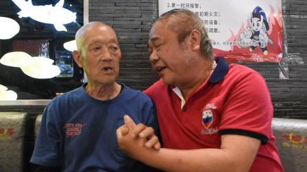 安宁走基层:带着老父亲驱车五百里去看望姑姑,父亲很高兴,和外甥聊得很开心.mpg