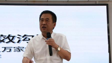 安宁走基层:校长薛志敏在唐县第五中学家长会上的讲话.mpg