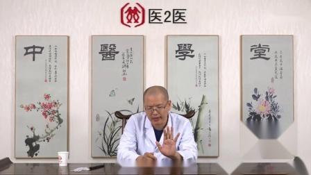 中医学堂:段文军-夜尿点