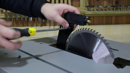 新台锯改动加装功能介绍新
