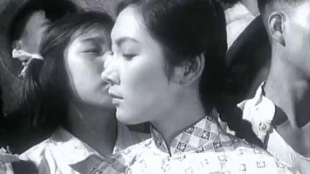 经典老电影-「妈妈要我出嫁」1956_高清_高清