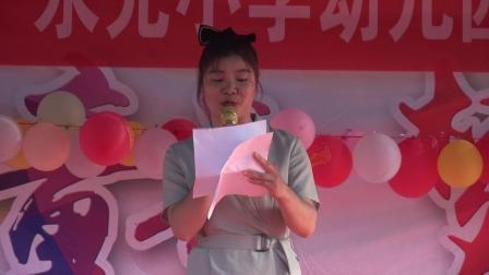 鸡泽永光小学幼儿园2021庆六一文艺汇演