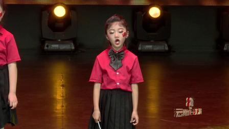 2021云南少儿六一文艺汇演《厉害了我的国》