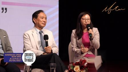 澳门旅游学院研究生课程_Prof. Jing Jing 分享
