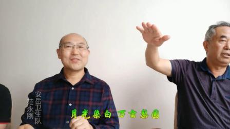 爱剪辑-郑海林及绵阳安岳战友汉源行